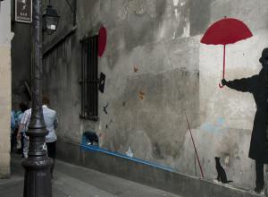 Улица кота-рыболова
